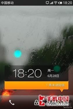 魅族能否实现超越 M9与iPhone 4界面PK